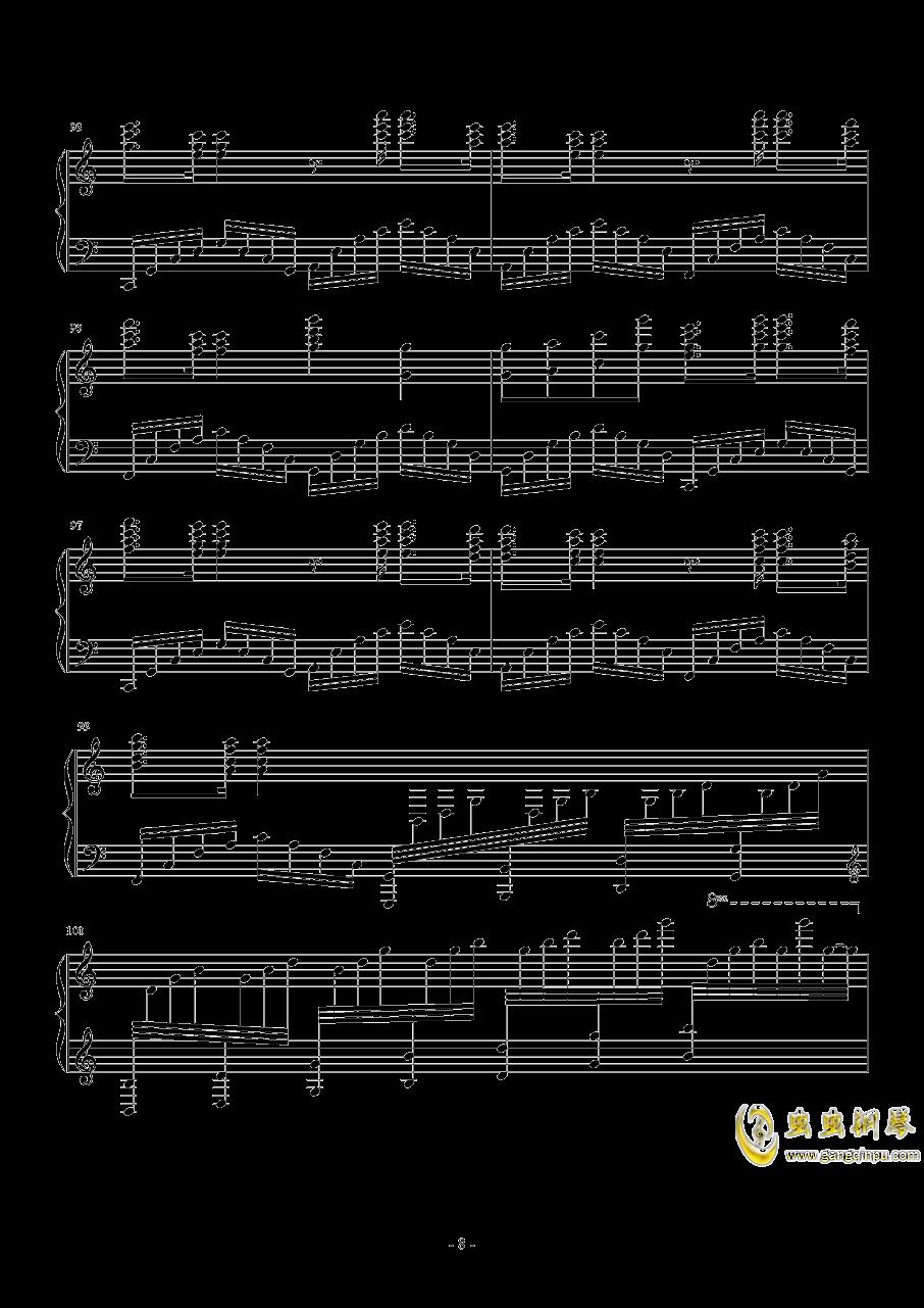 New Sick Roads钢琴谱 第8页