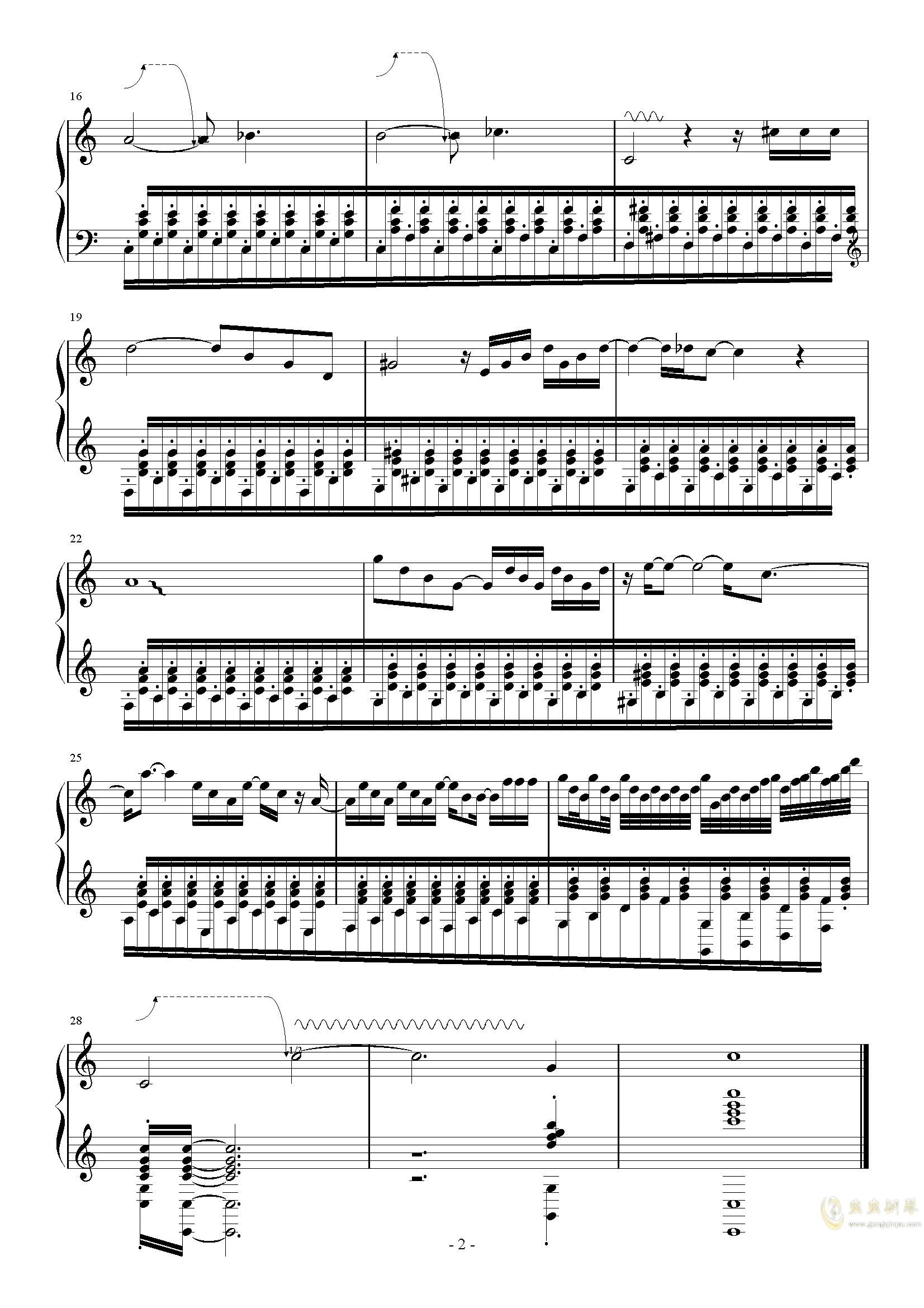 琴欲和我称兄道弟!钢琴谱 第2页