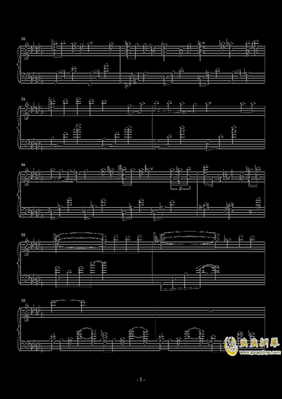 いのちの名前钢琴谱 第3页