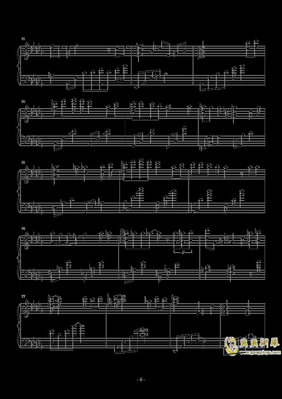 いのちの名前钢琴谱 第6页