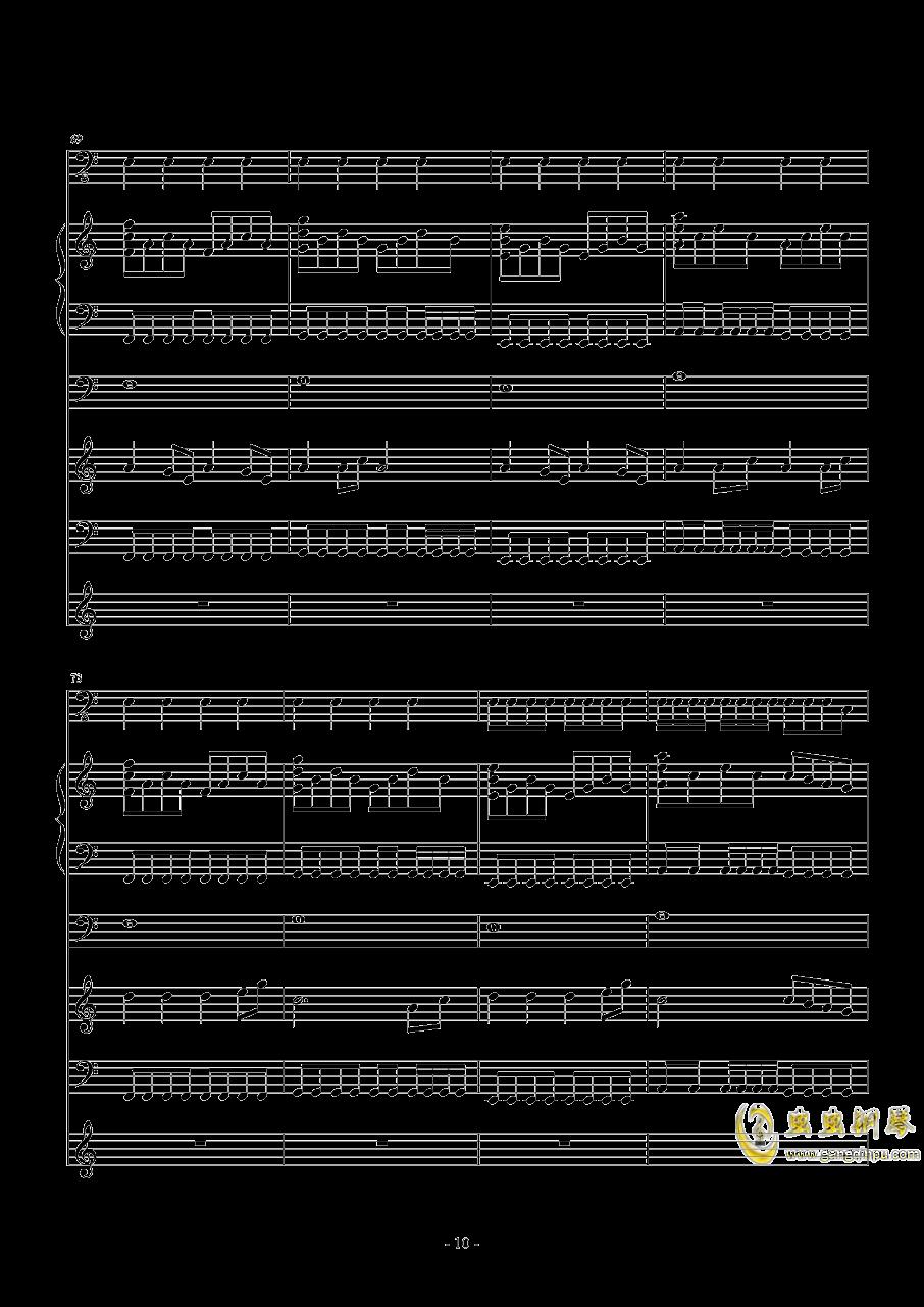 不能�f钢琴谱 第10页