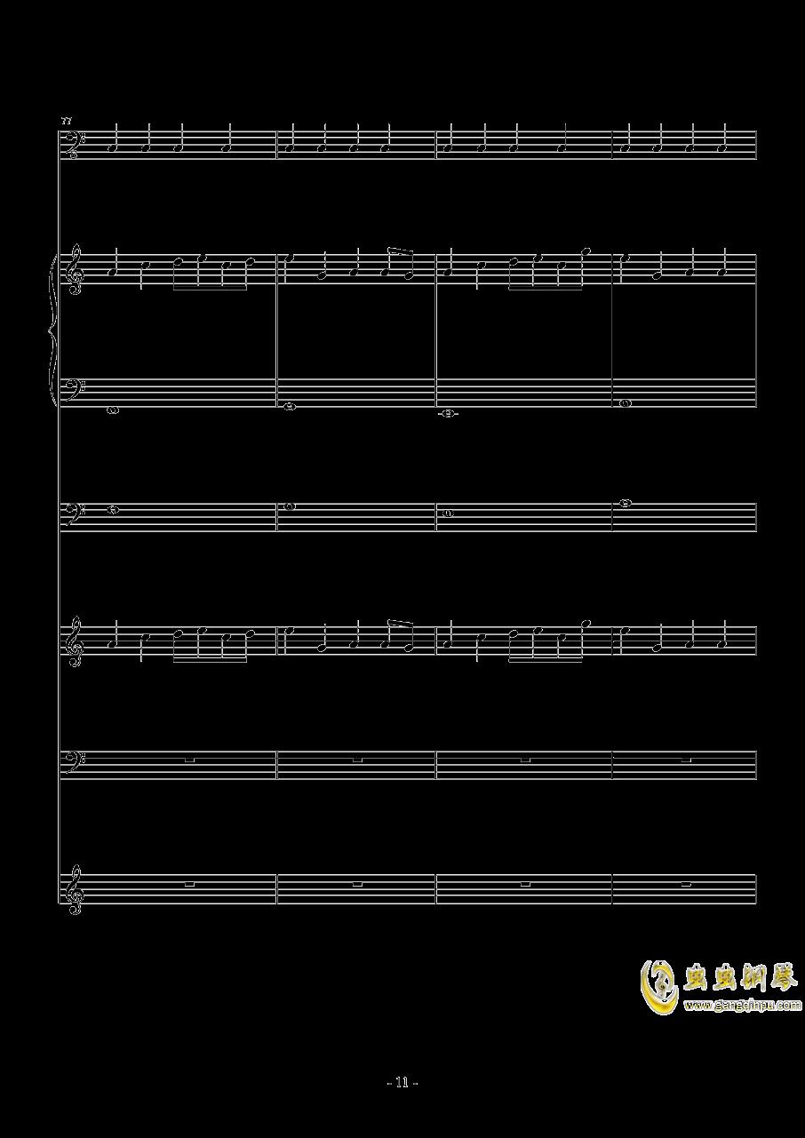 不能�f钢琴谱 第11页