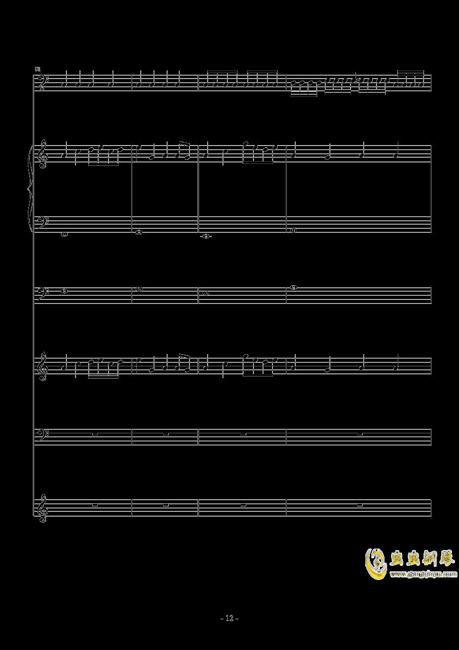 不能�f钢琴谱 第12页
