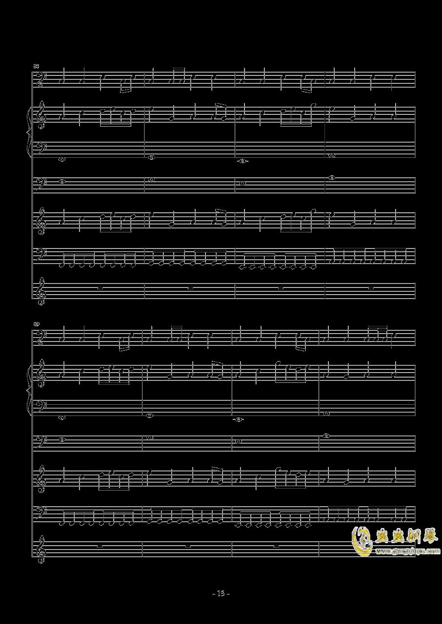 不能�f钢琴谱 第13页