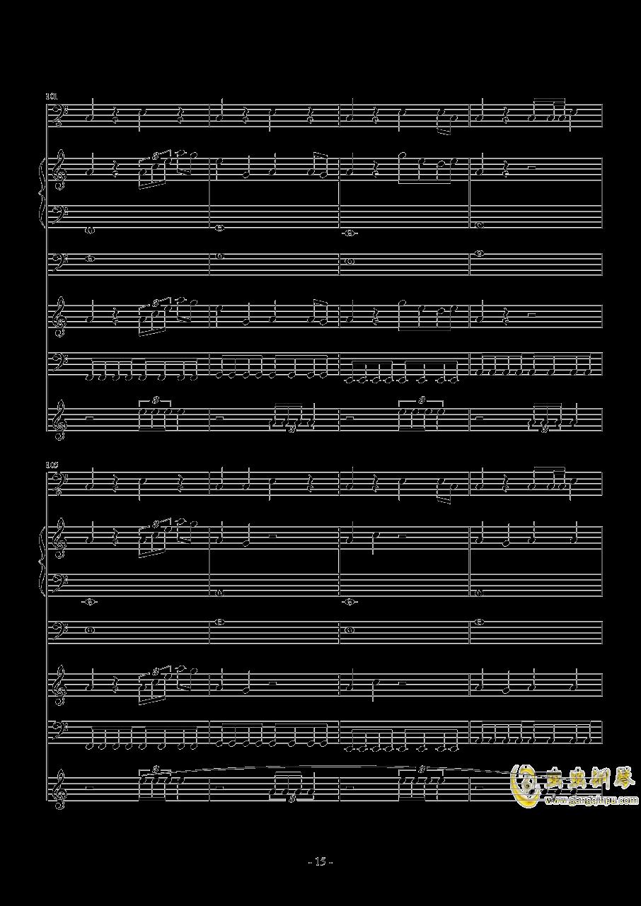 不能�f钢琴谱 第15页