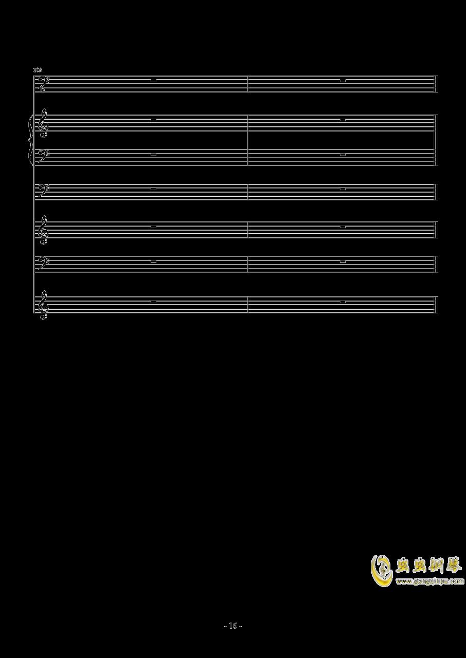 不能�f钢琴谱 第16页