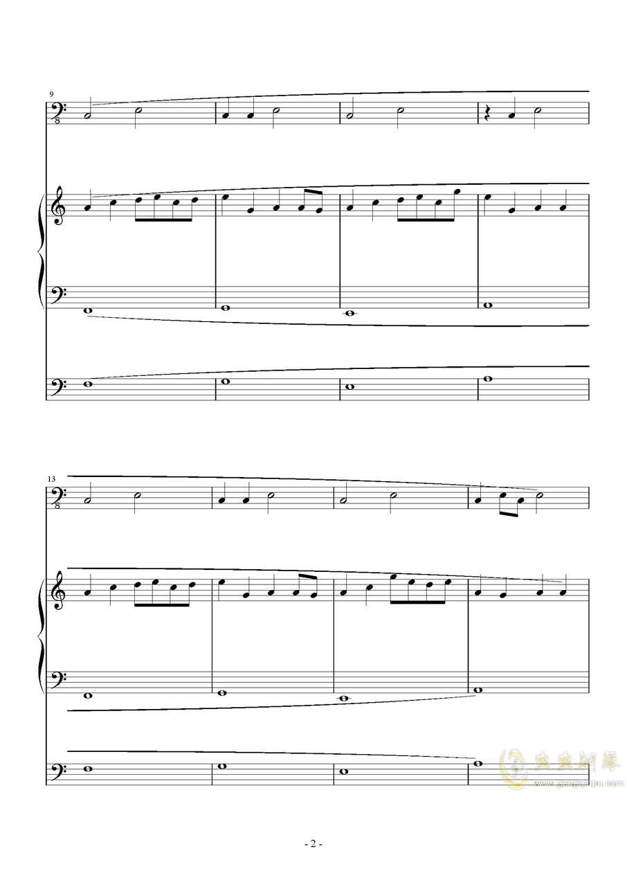 不能�f钢琴谱 第2页