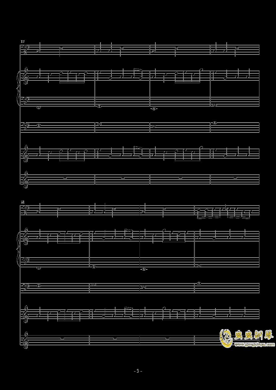 不能�f钢琴谱 第3页