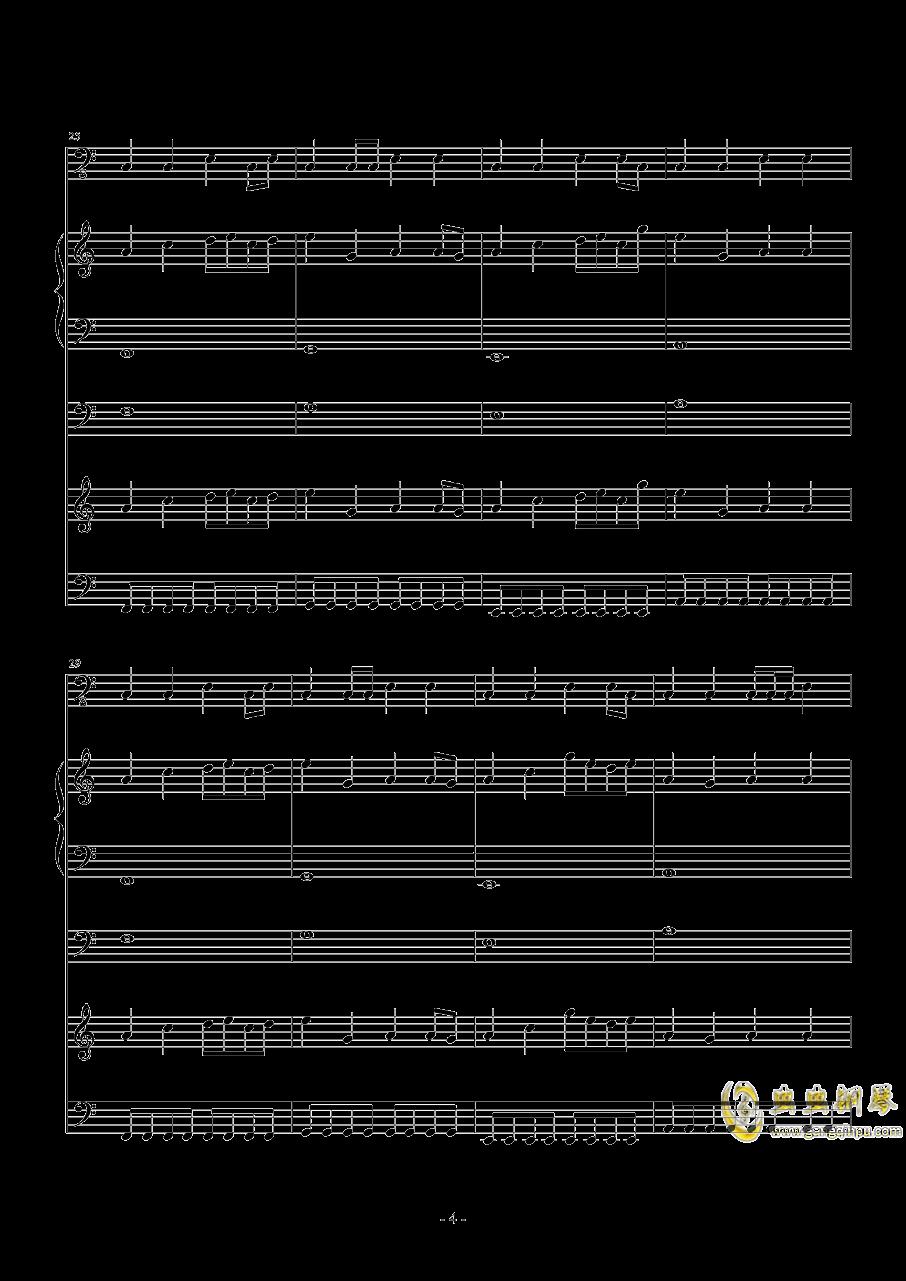 不能�f钢琴谱 第4页