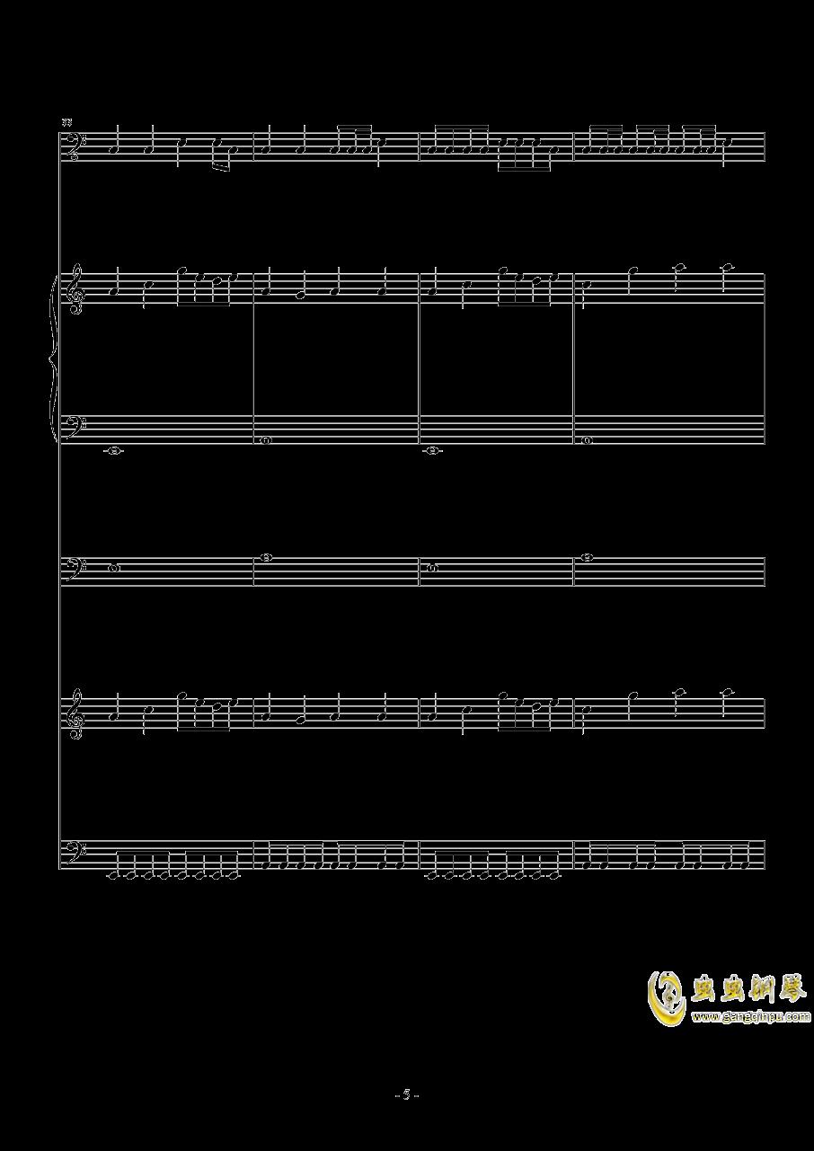 不能�f钢琴谱 第5页