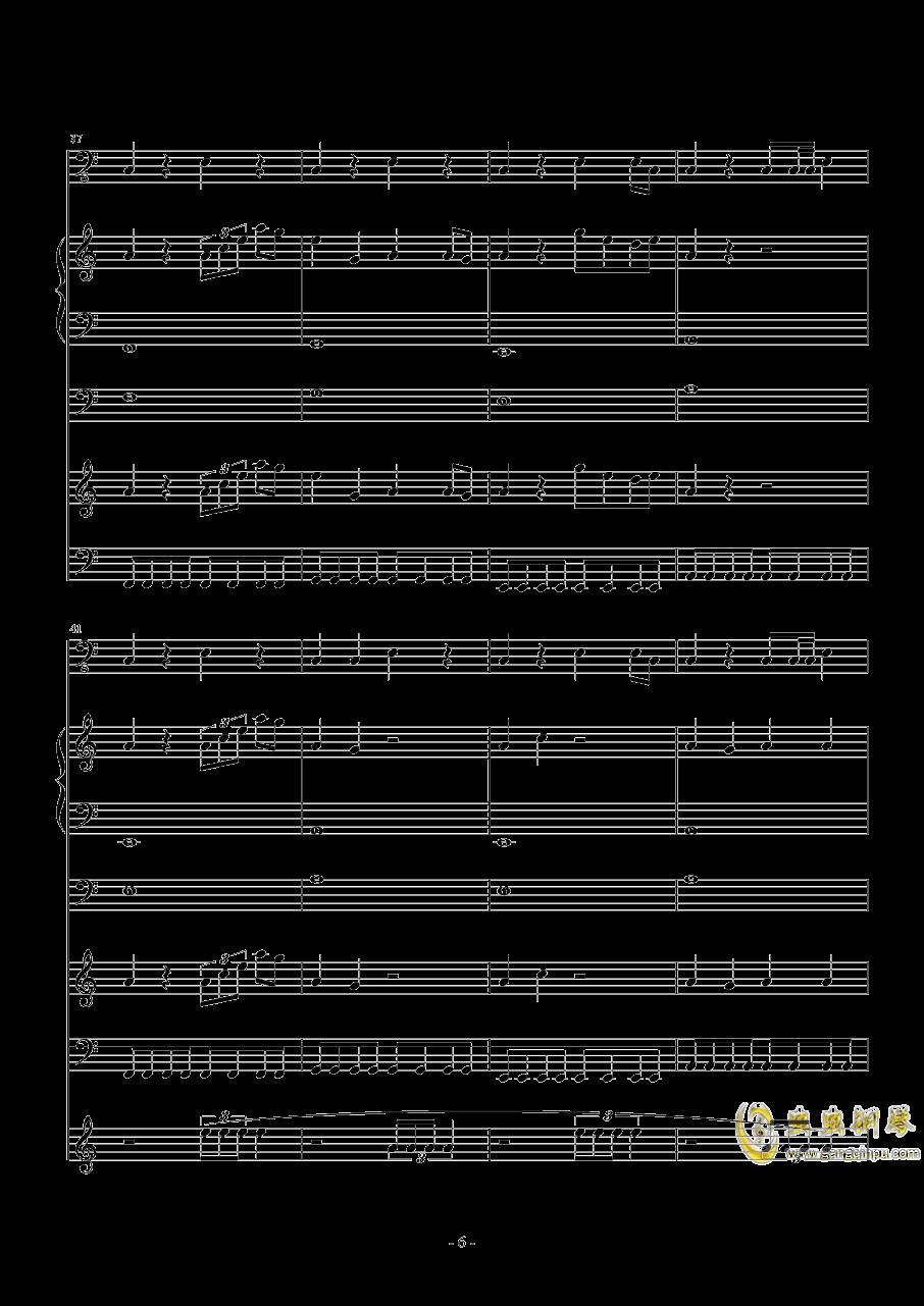 不能�f钢琴谱 第6页
