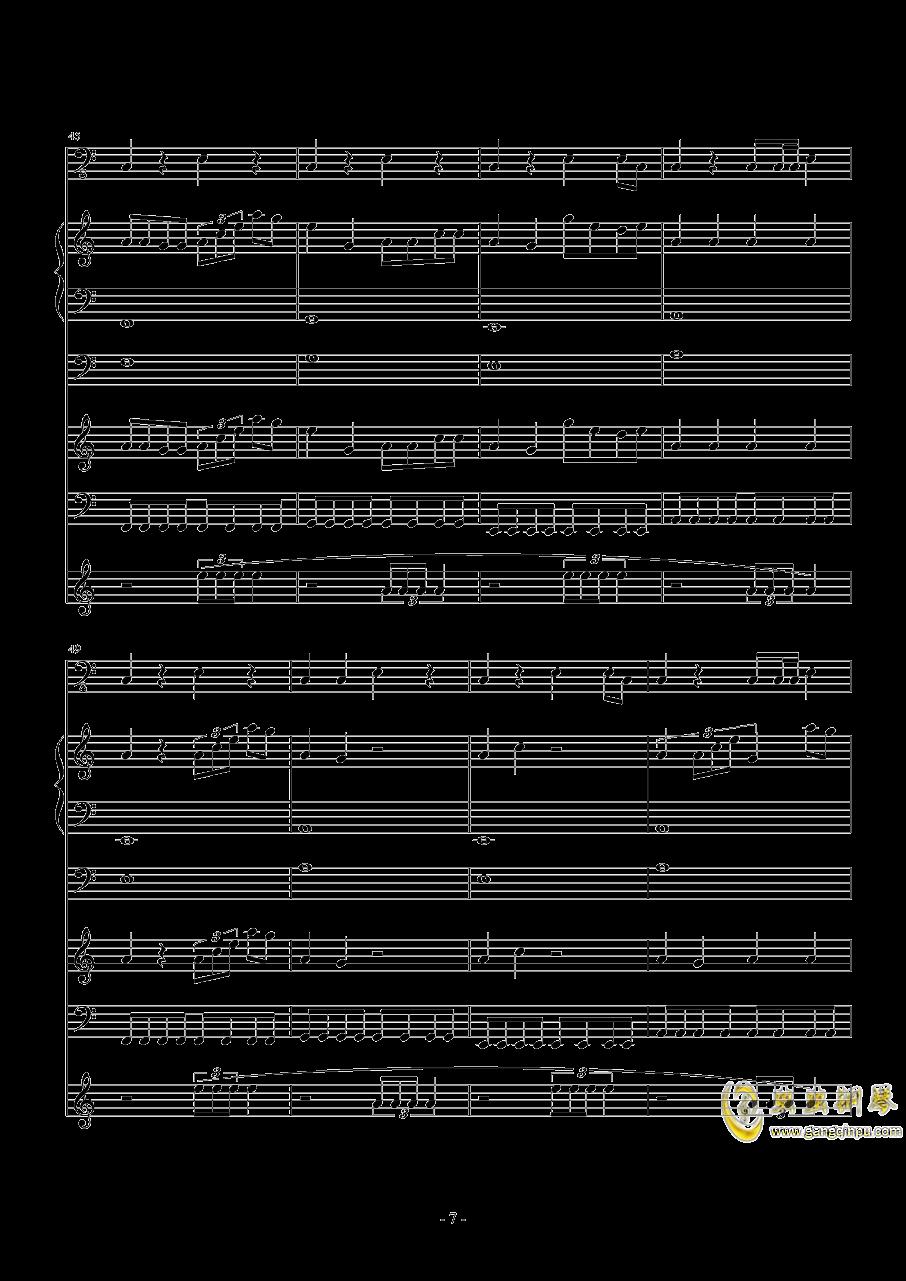 不能�f钢琴谱 第7页
