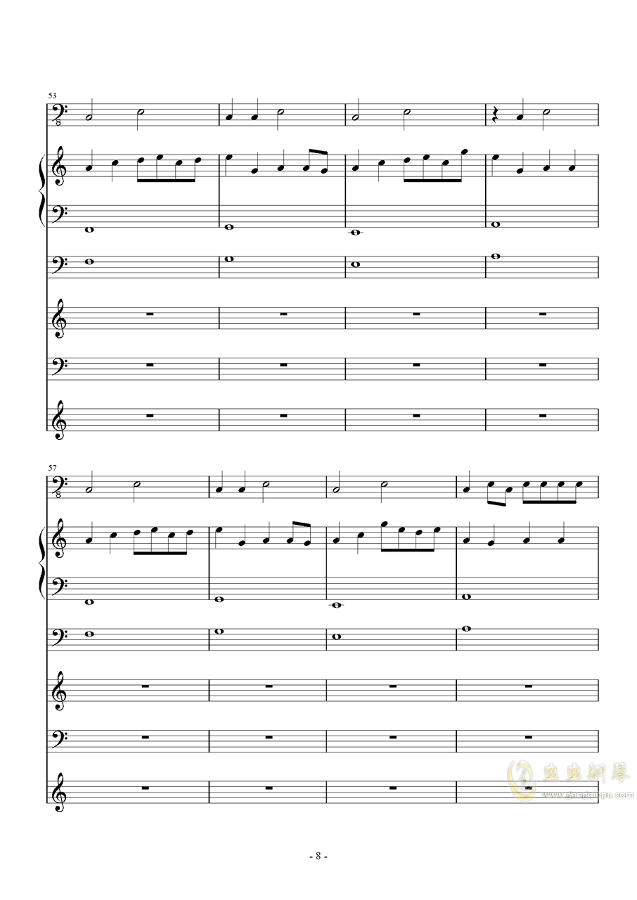 不能�f钢琴谱 第8页