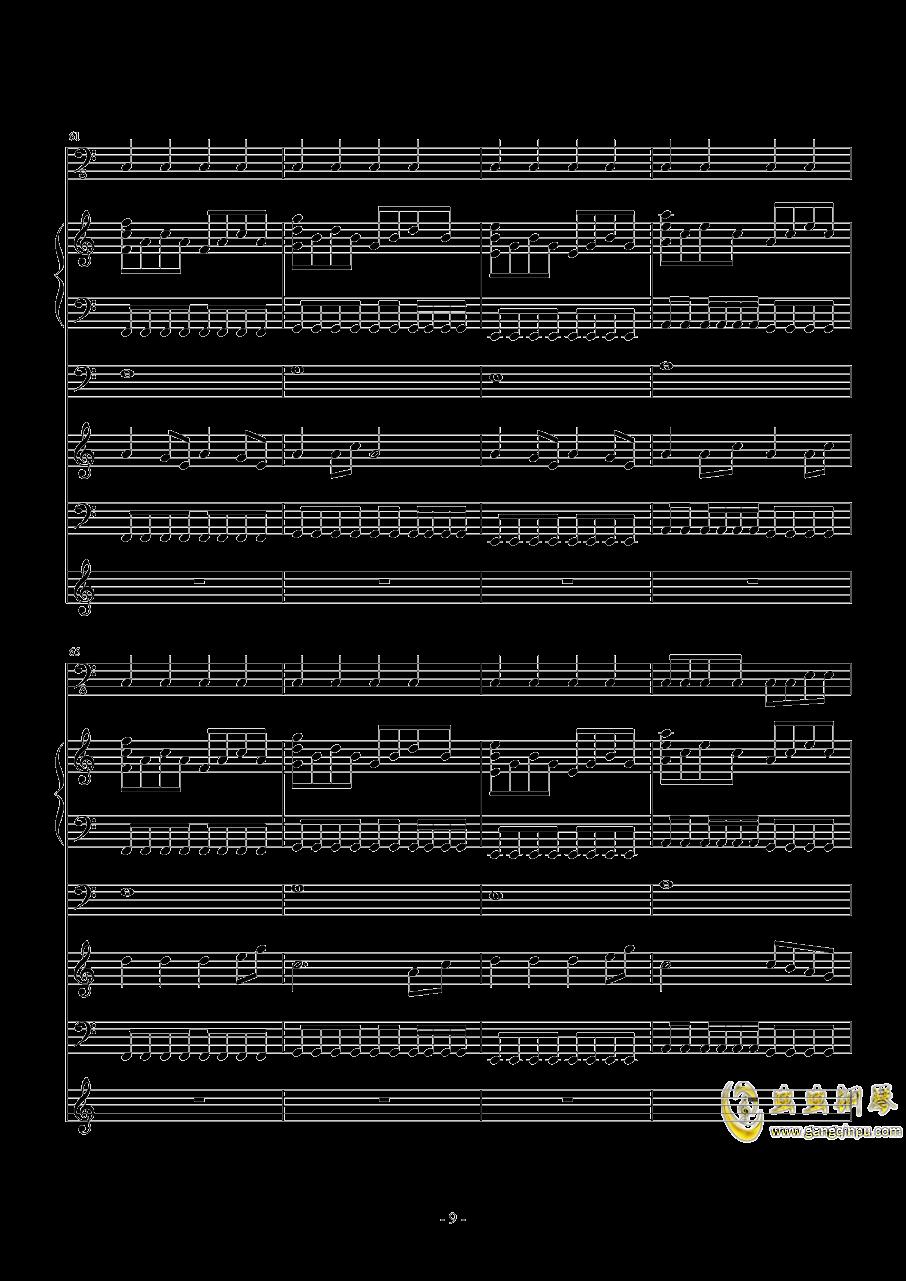 不能�f钢琴谱 第9页