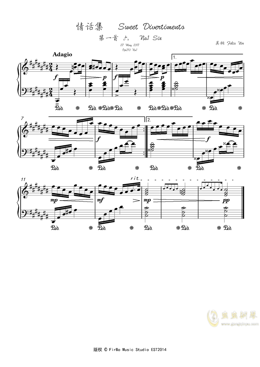 情话集 - 六钢琴谱 第1页