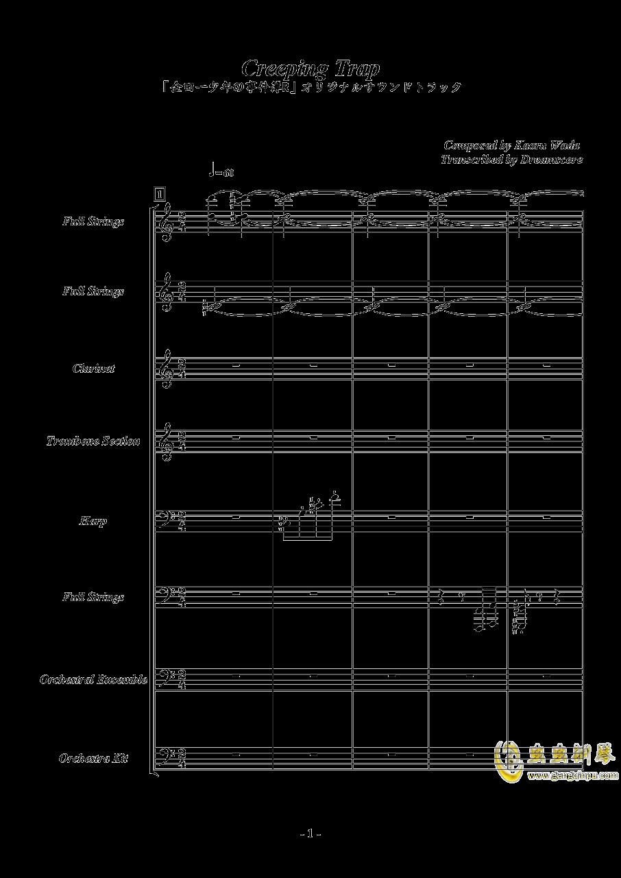 金田一少年の事件簿钢琴谱 第1页