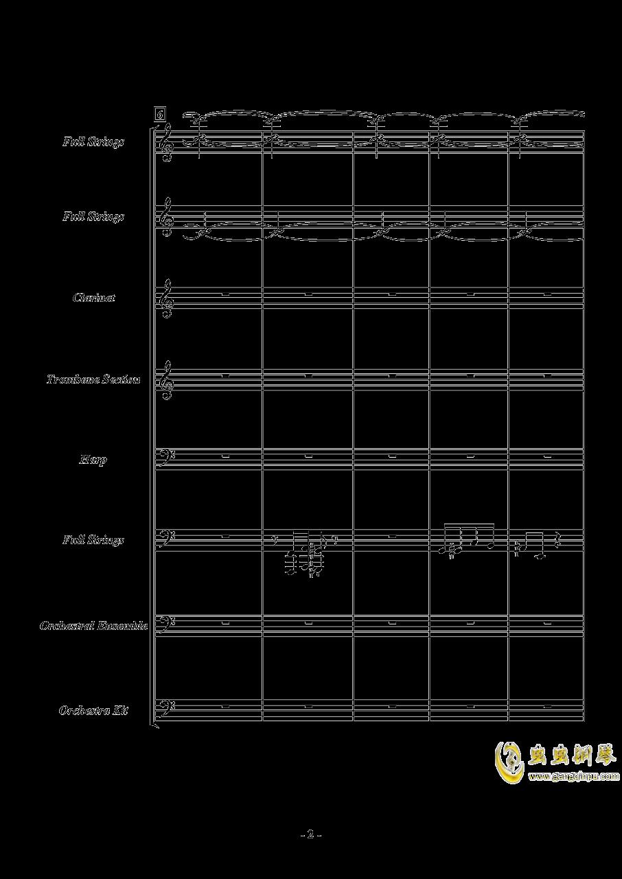 金田一少年の事件簿钢琴谱 第2页
