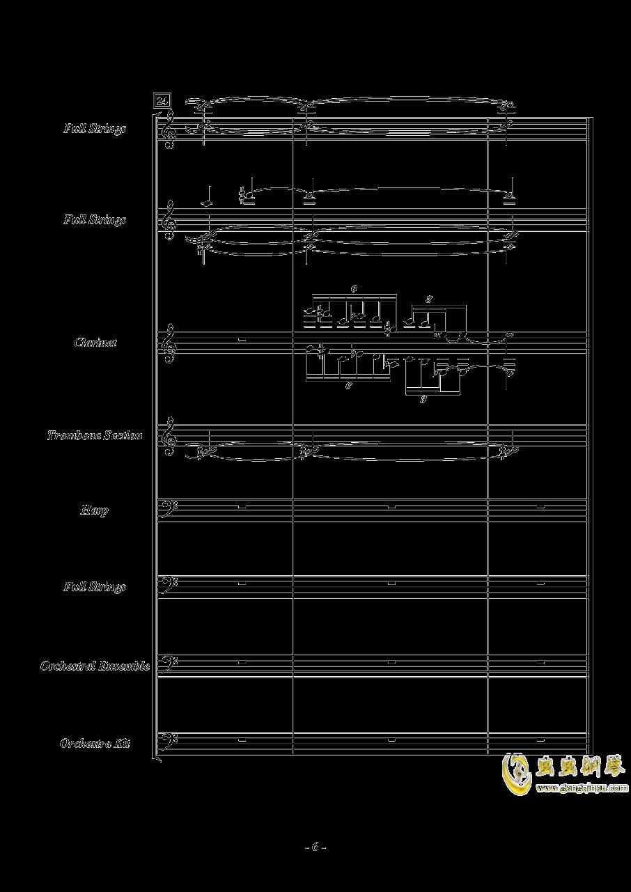 金田一少年の事件簿钢琴谱 第6页