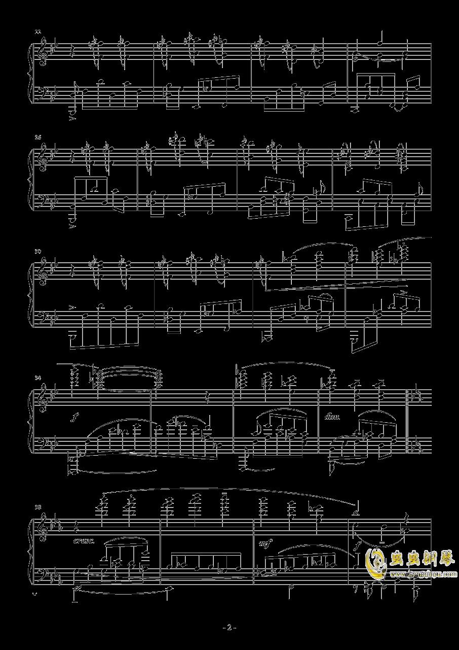 祭祖蛋糕钢琴谱 第2页