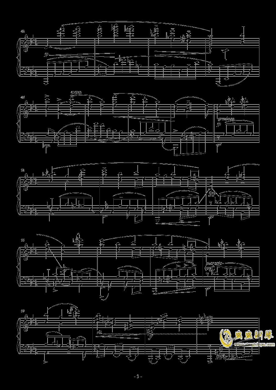 祭祖蛋糕钢琴谱 第3页