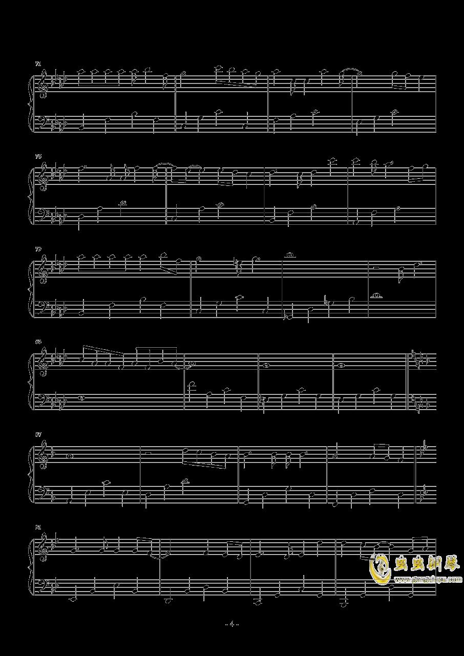 红玫瑰钢琴谱 第4页