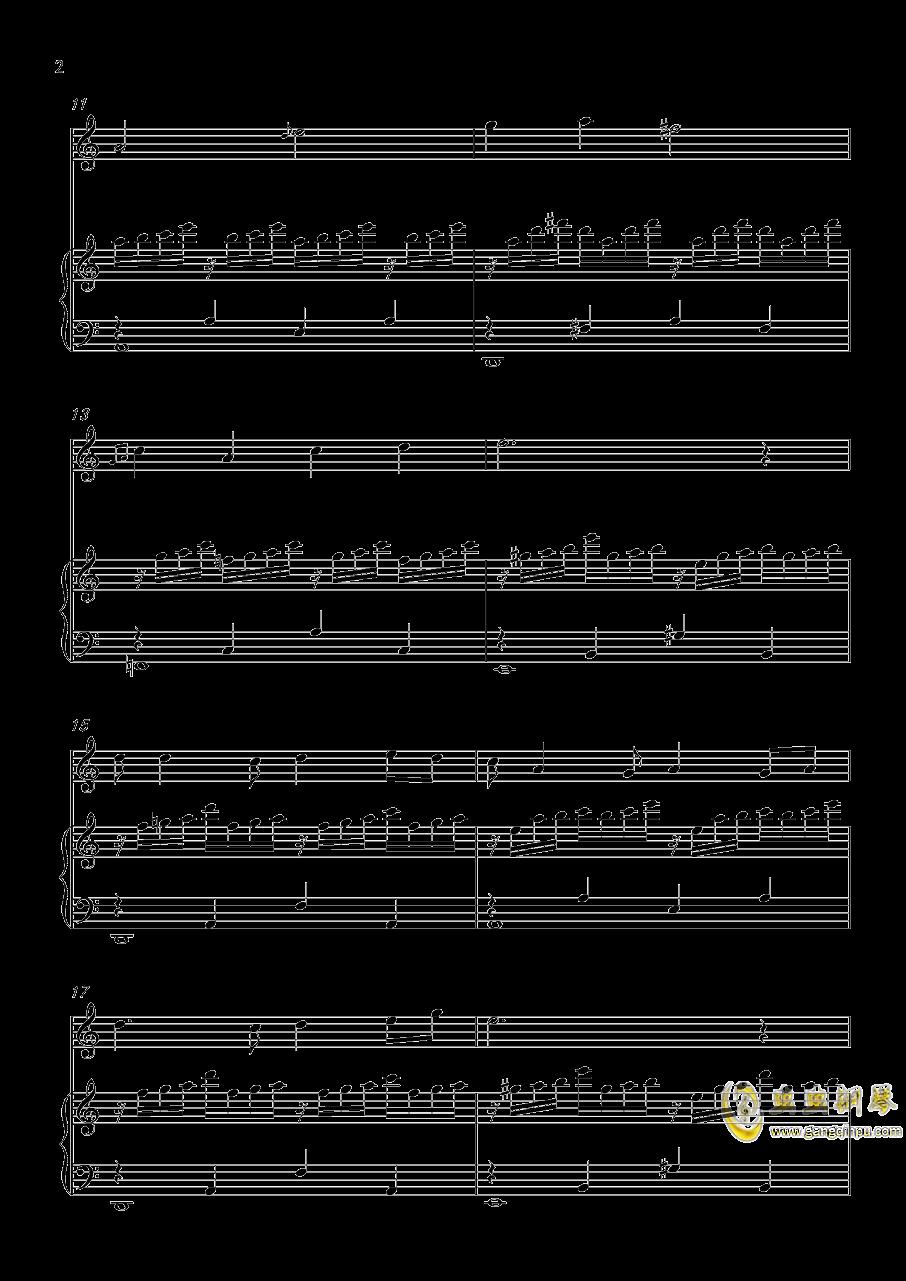 恍如一梦钢琴谱 第2页