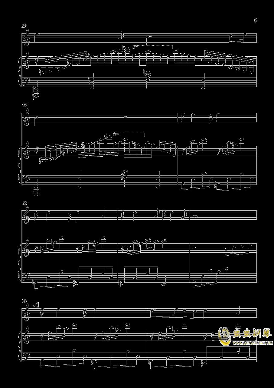 恍如一梦钢琴谱 第5页