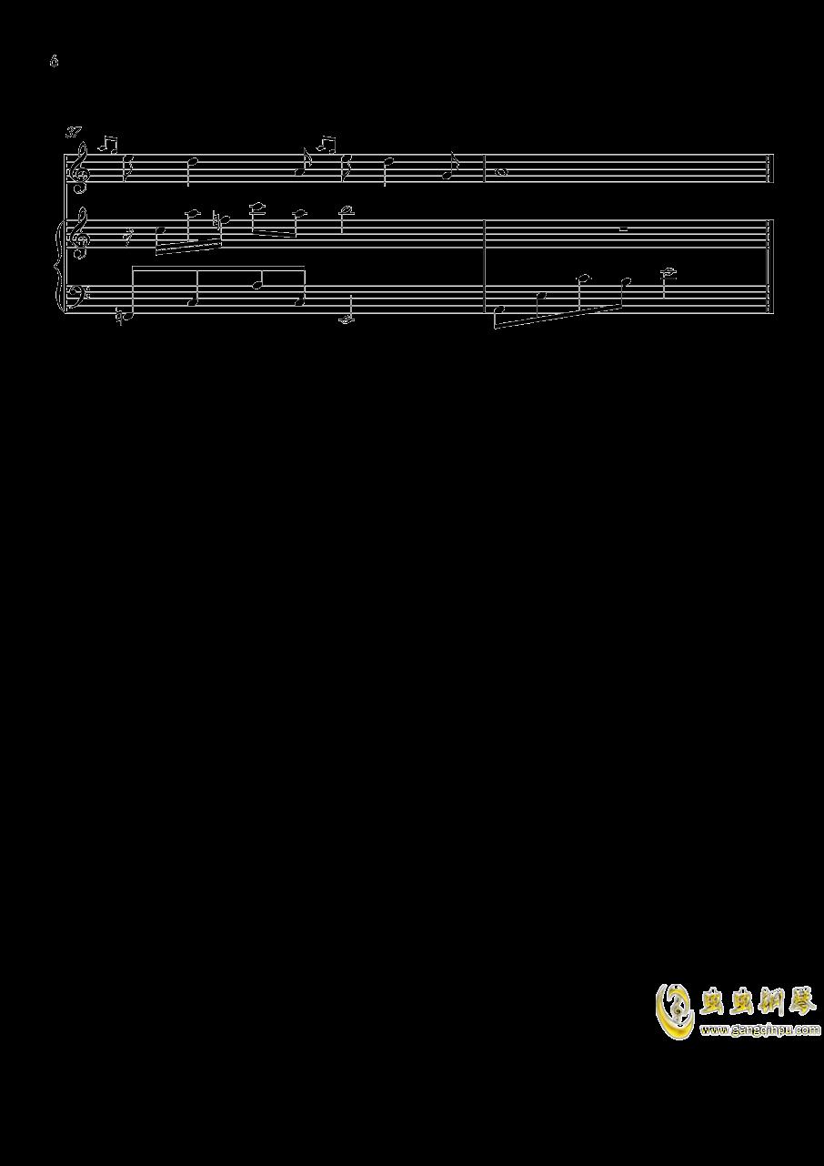 恍如一梦钢琴谱 第6页
