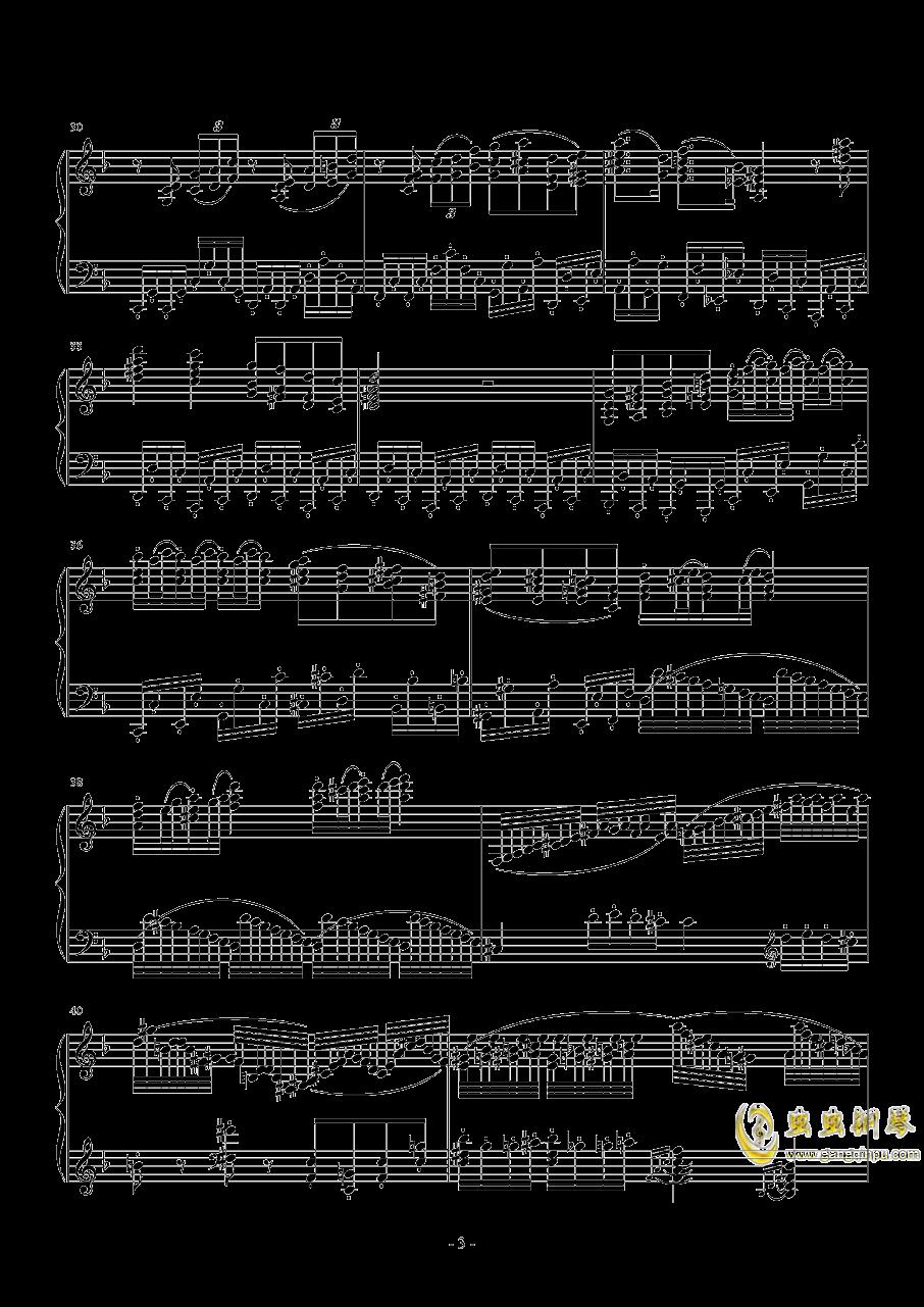 松中 Op.63钢琴谱 第3页