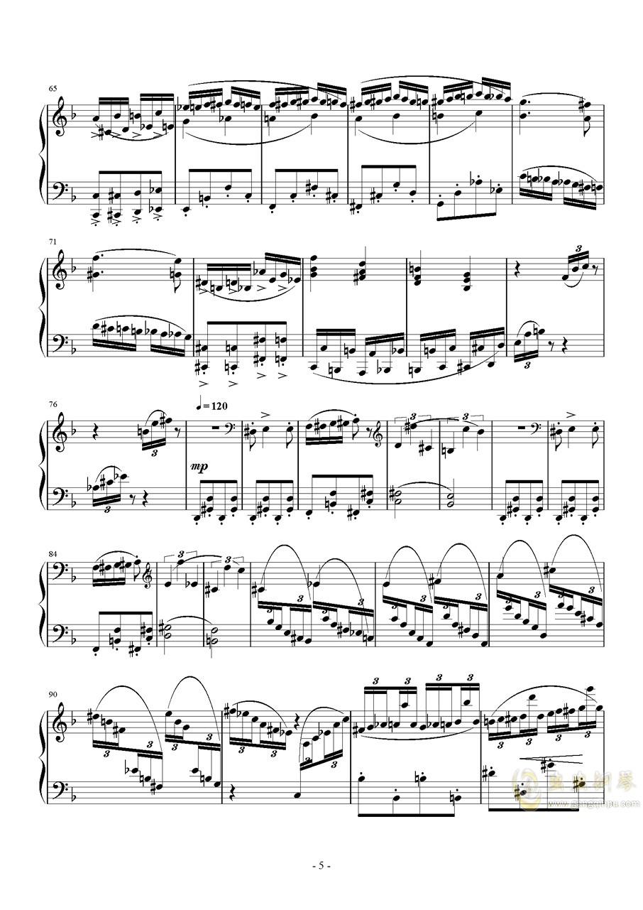 松中 Op.63钢琴谱 第5页