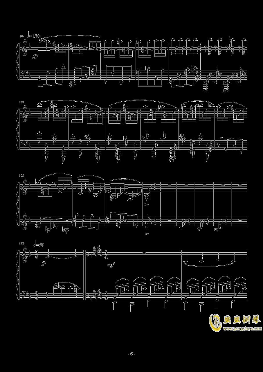 松中 Op.63钢琴谱 第6页
