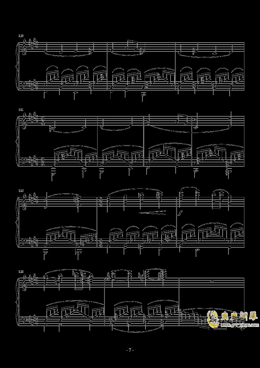 松中 Op.63钢琴谱 第7页