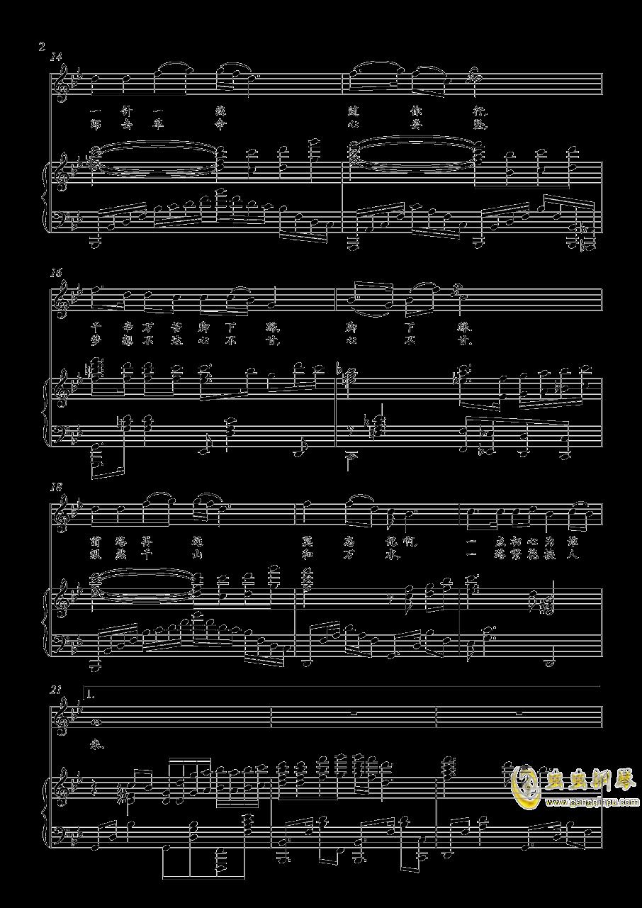 三月桃花心中开钢琴谱 第2页