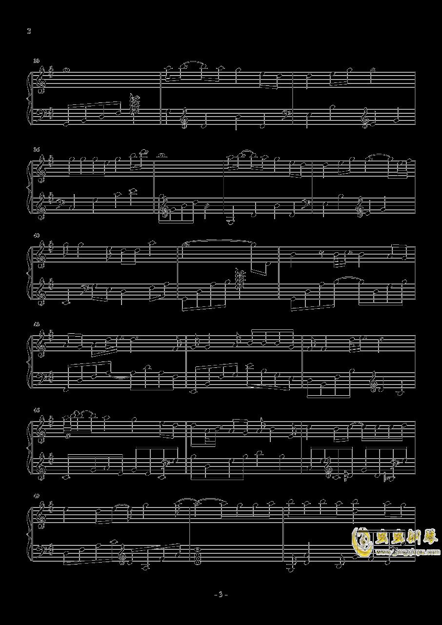 佛系少女钢琴谱 第3页