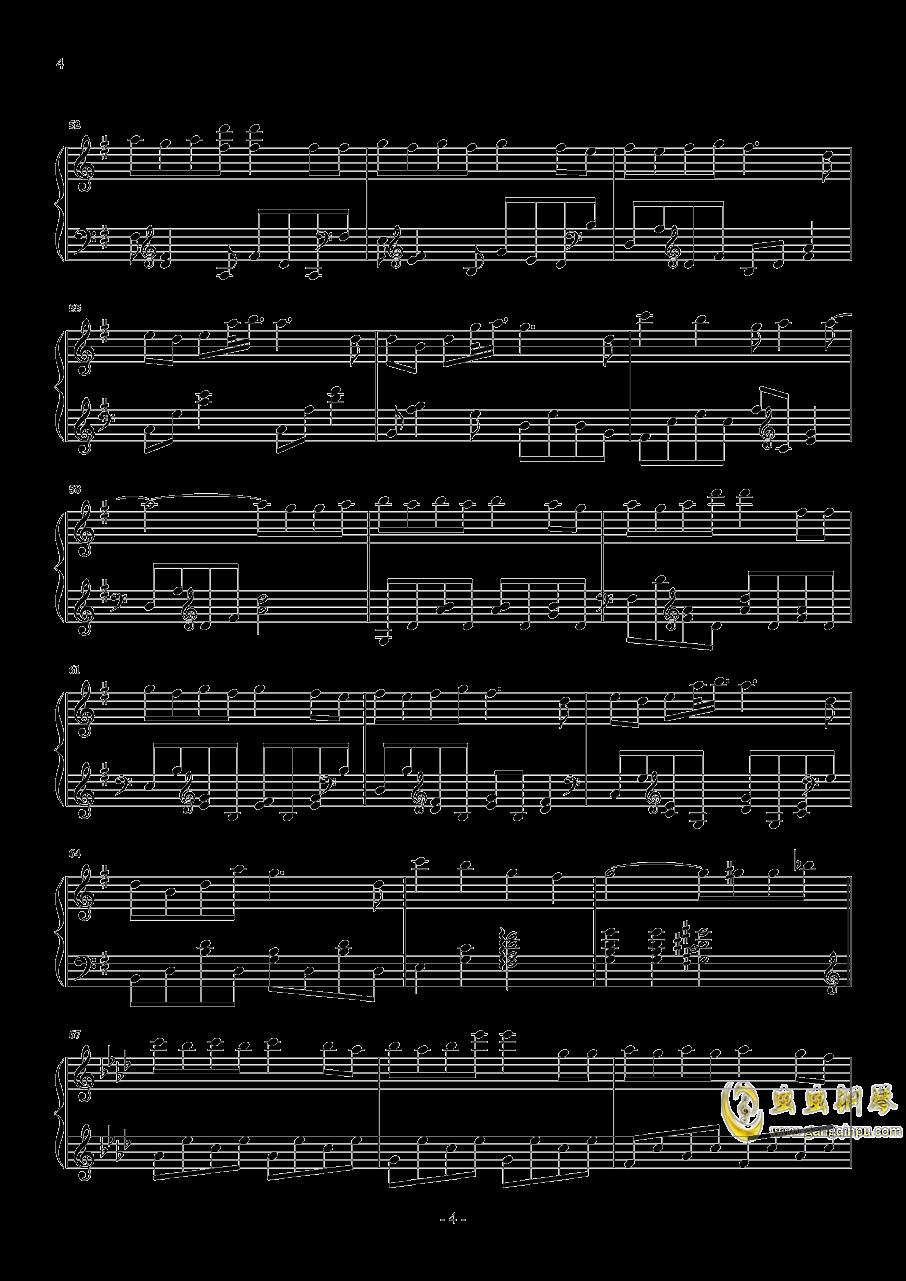 佛系少女钢琴谱 第4页