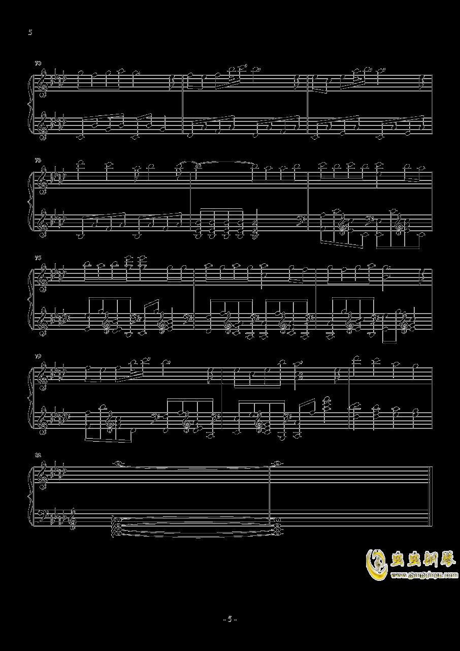 佛系少女钢琴谱 第5页
