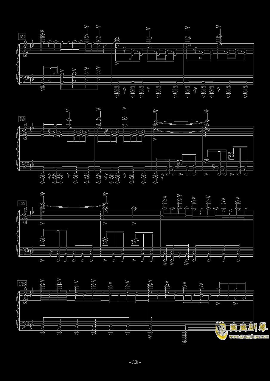 APOCALYPSIS NOCTIS钢琴谱 第10页