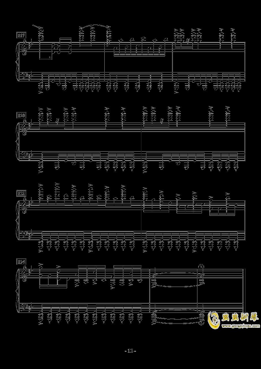 APOCALYPSIS NOCTIS钢琴谱 第12页