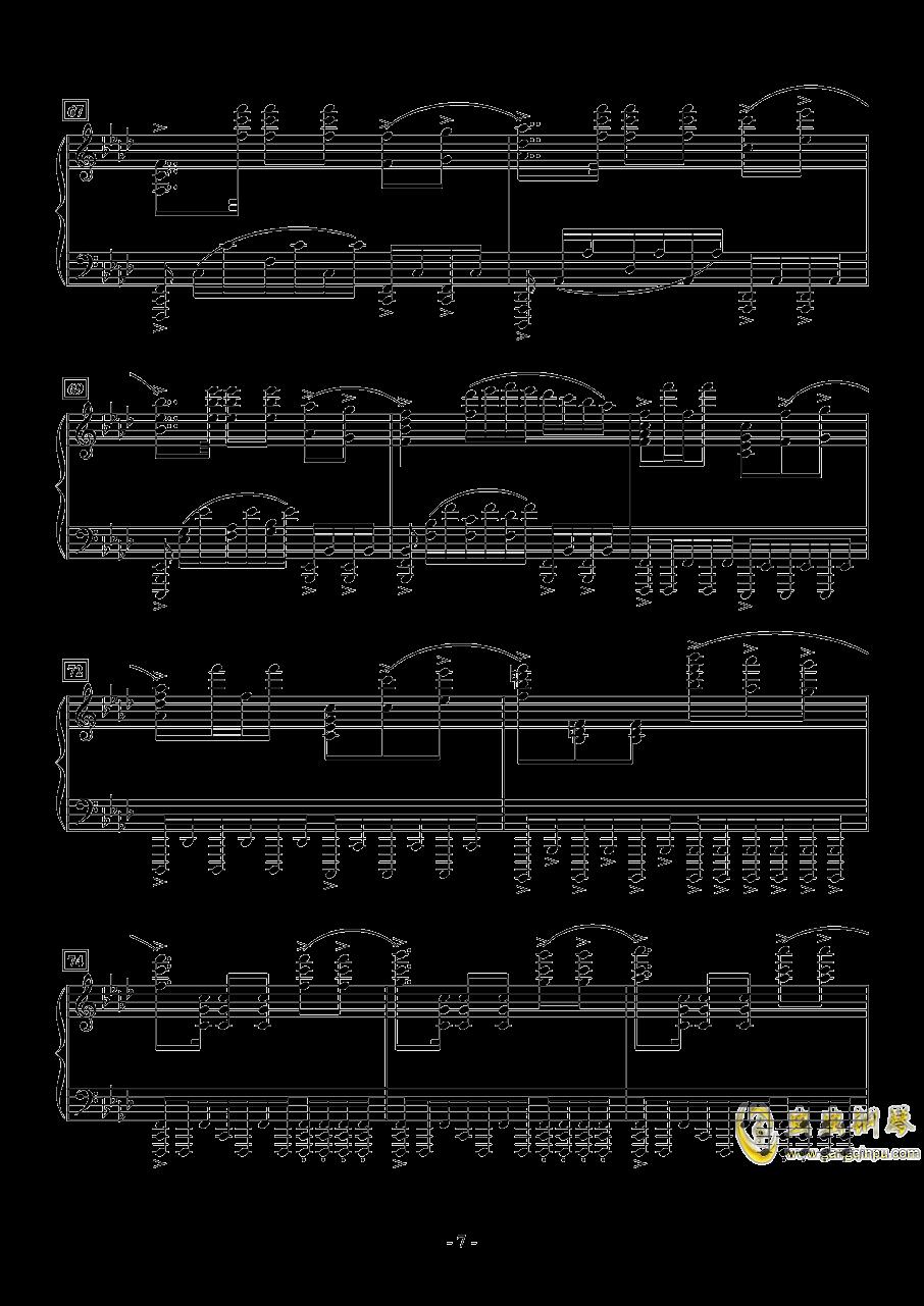 APOCALYPSIS NOCTIS钢琴谱 第7页