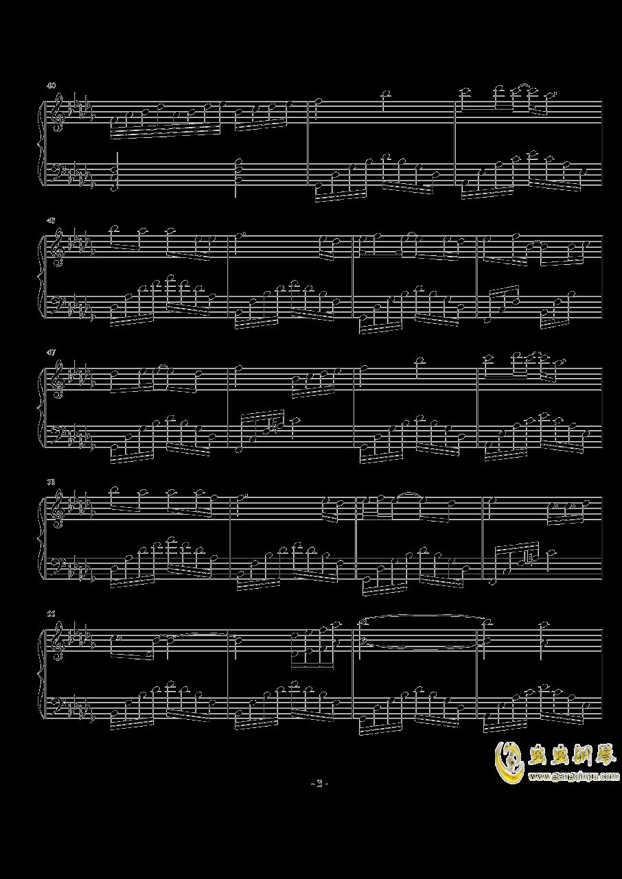 红颜若雪钢琴谱 第3页