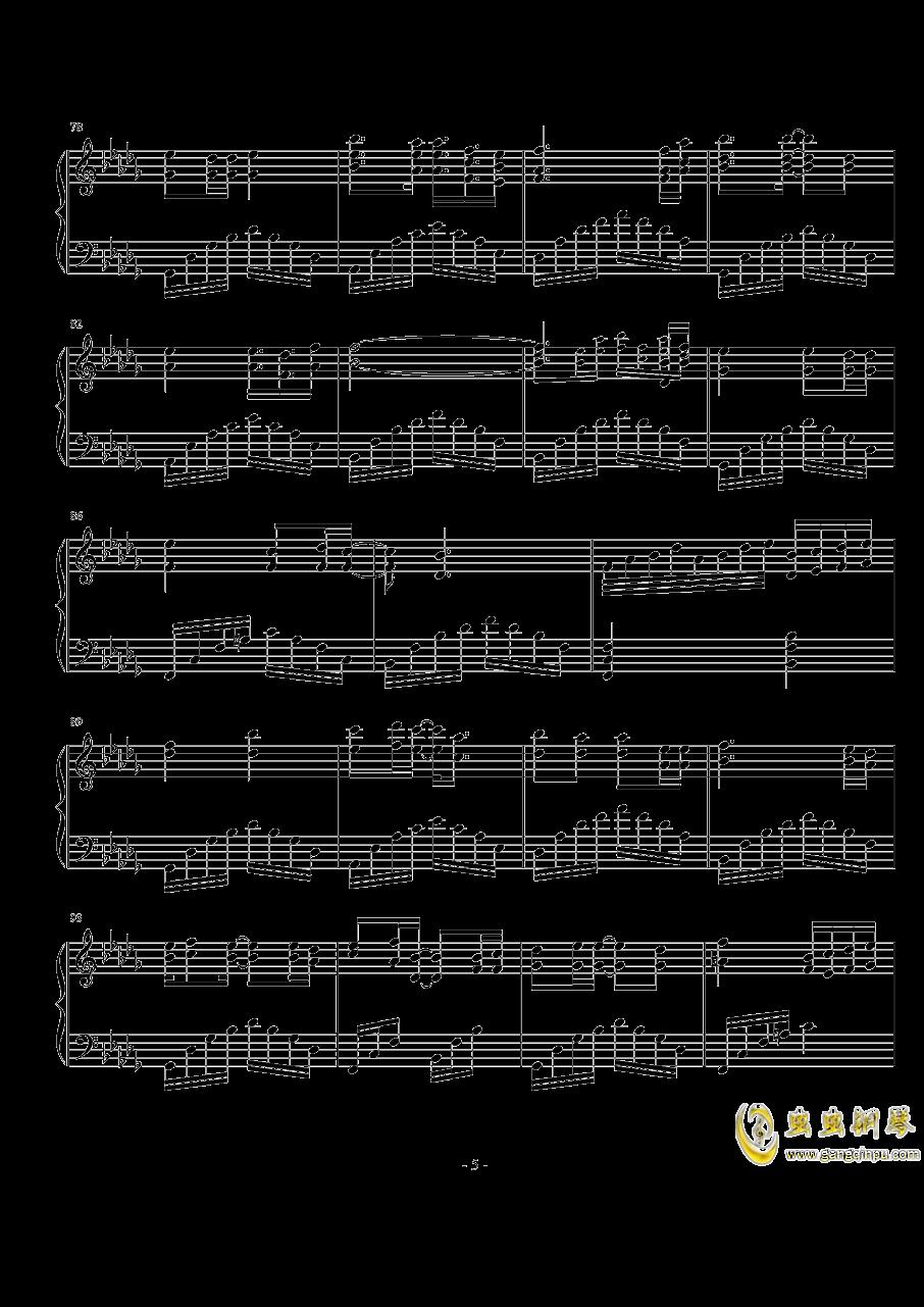 红颜若雪钢琴谱 第5页