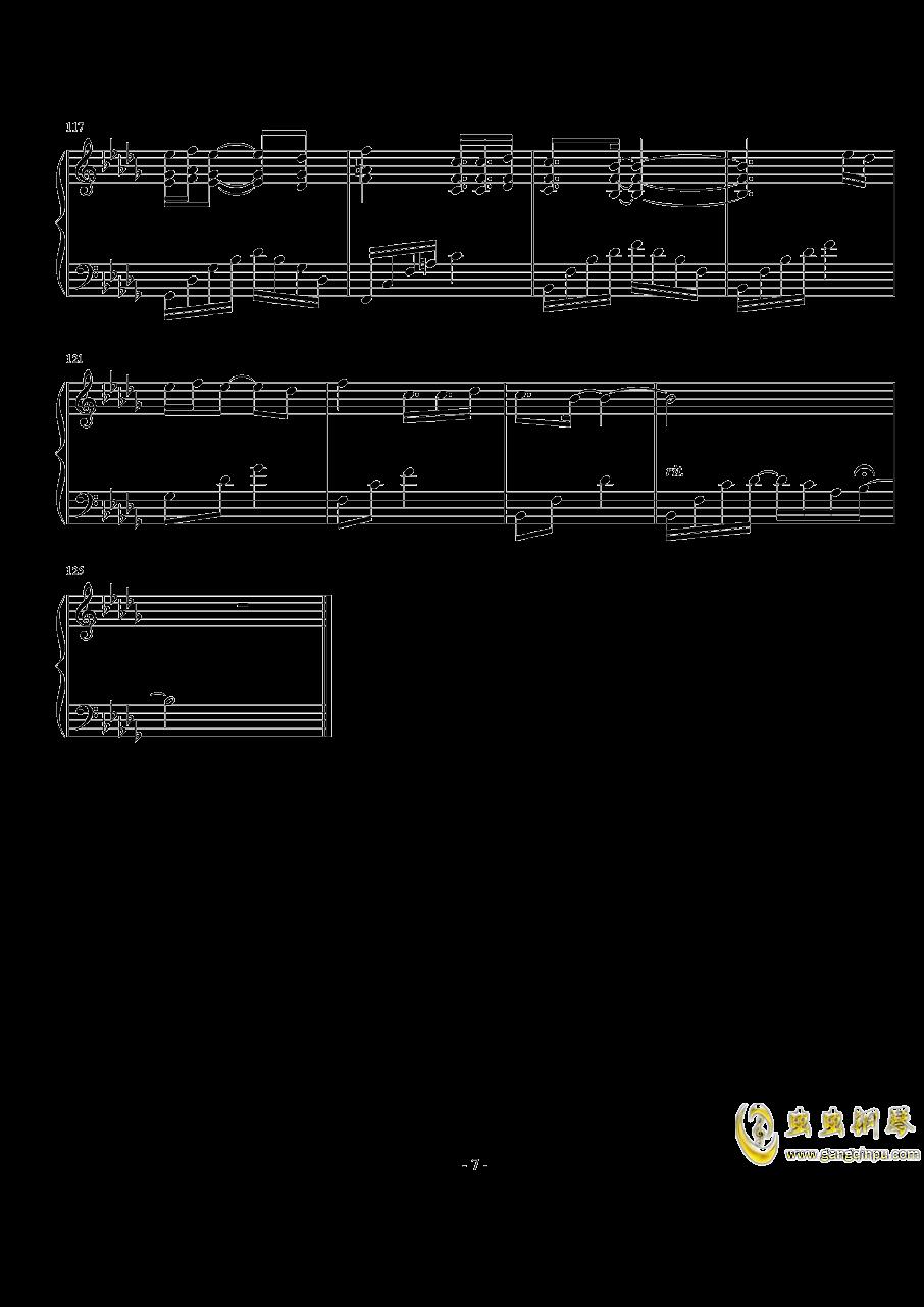红颜若雪钢琴谱 第7页
