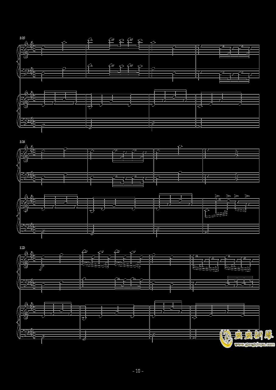 color-X 徐梦圆钢琴谱 第10页