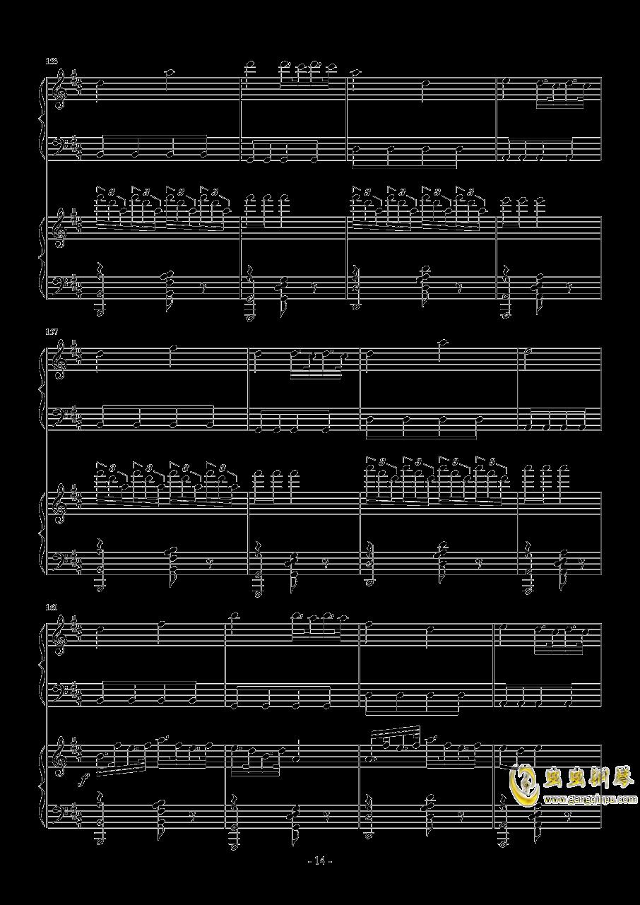 color-X 徐梦圆钢琴谱 第14页