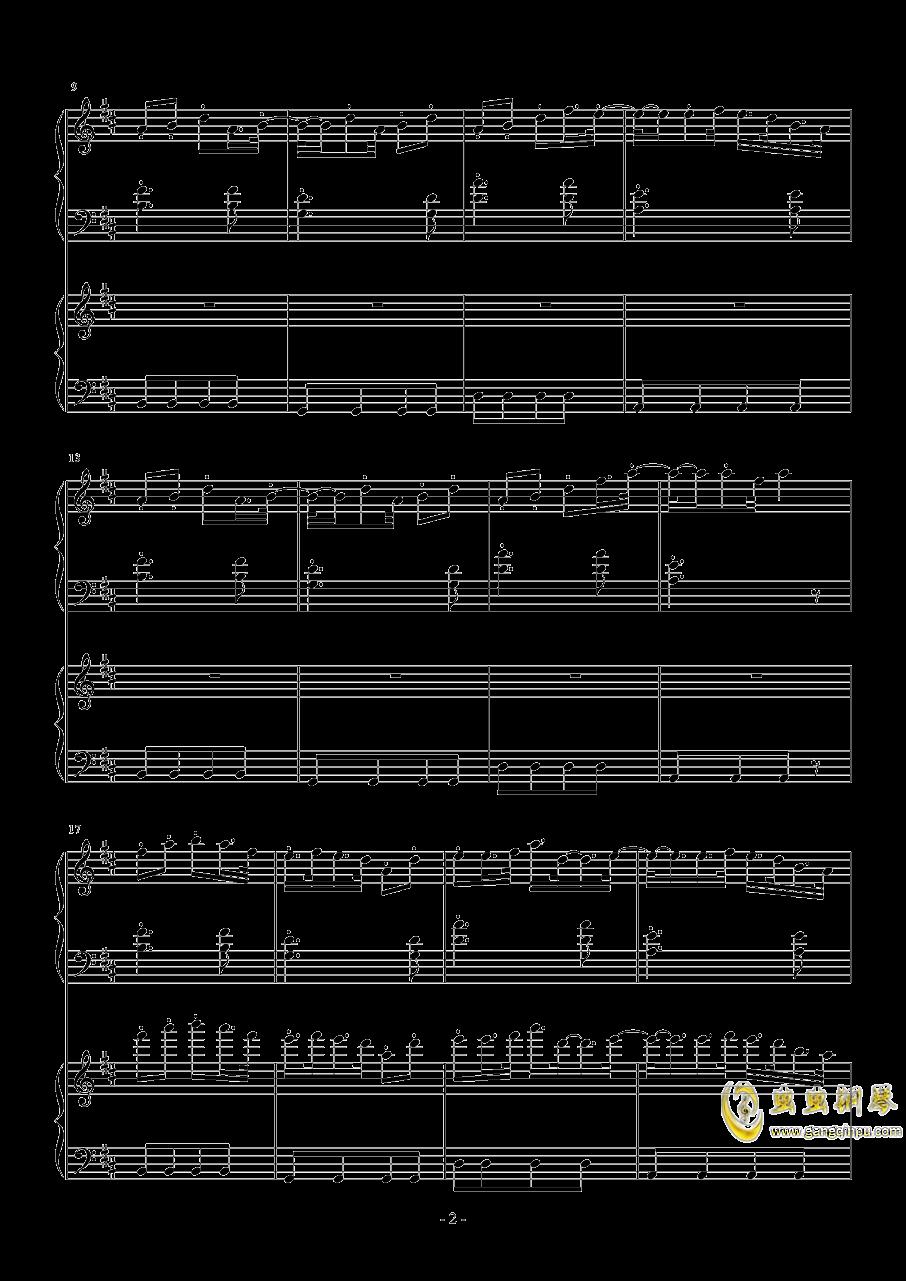 color-X 徐梦圆钢琴谱 第2页
