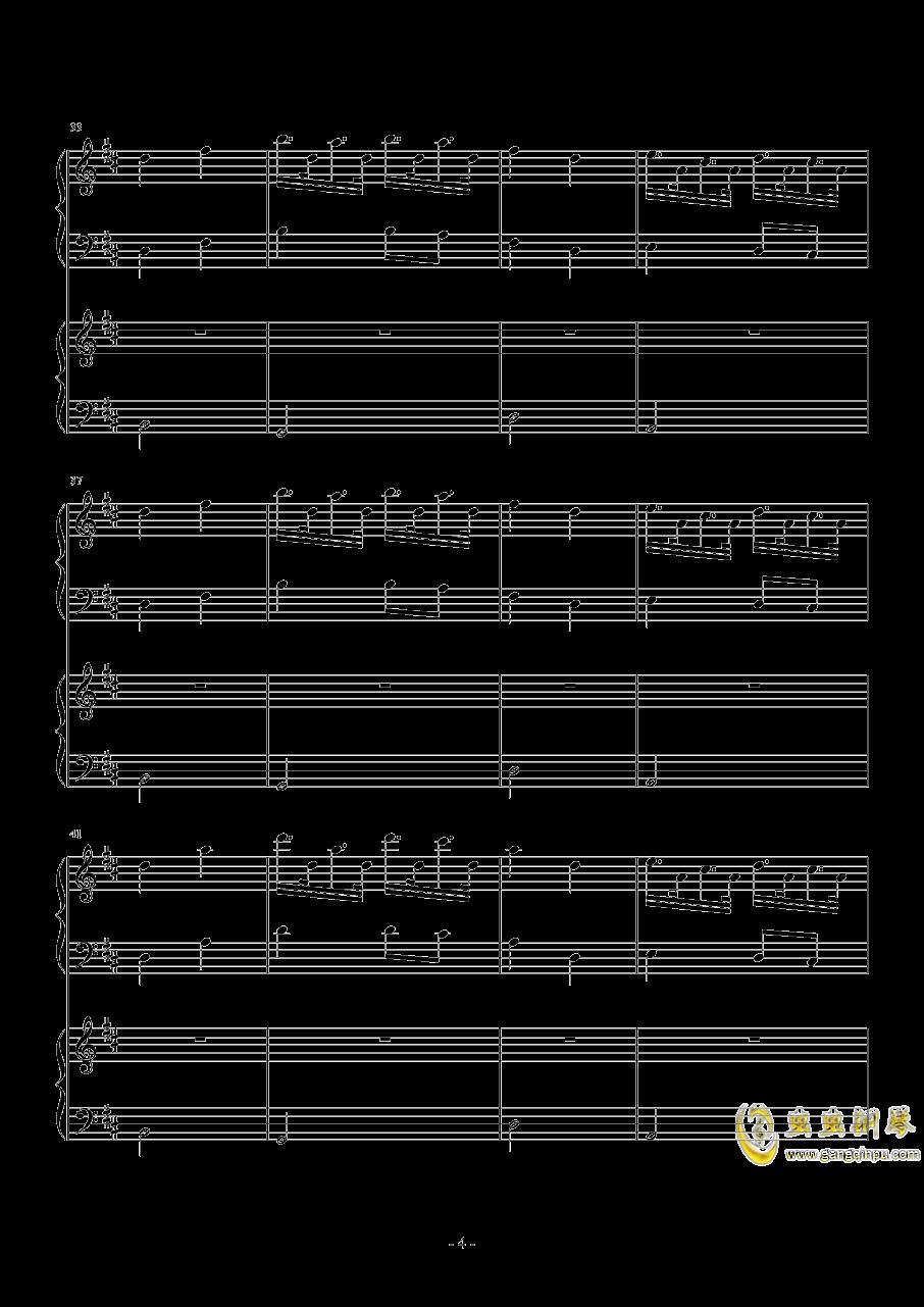 color-X 徐梦圆钢琴谱 第4页