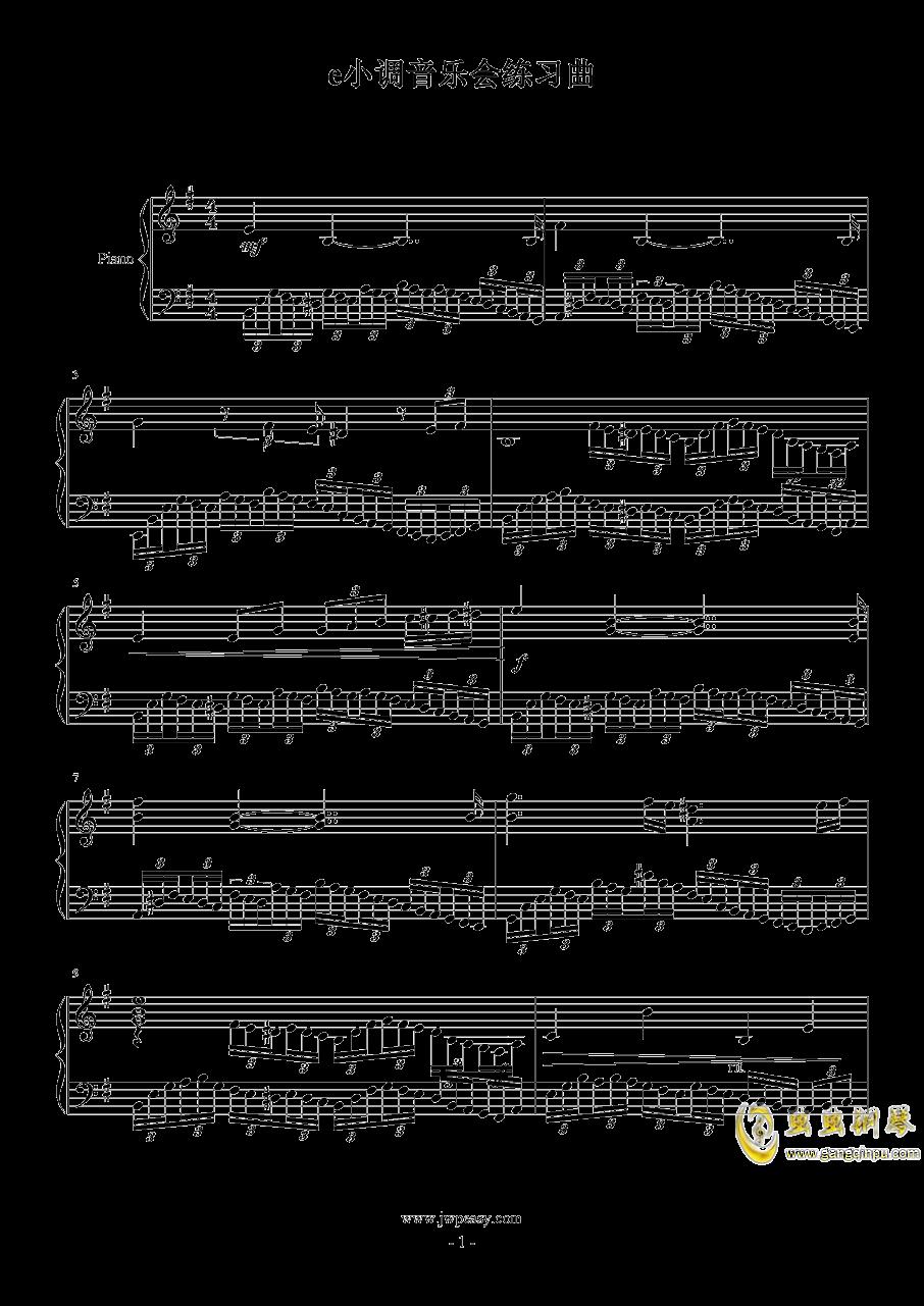 e小调音乐会练习曲钢琴谱 第1页