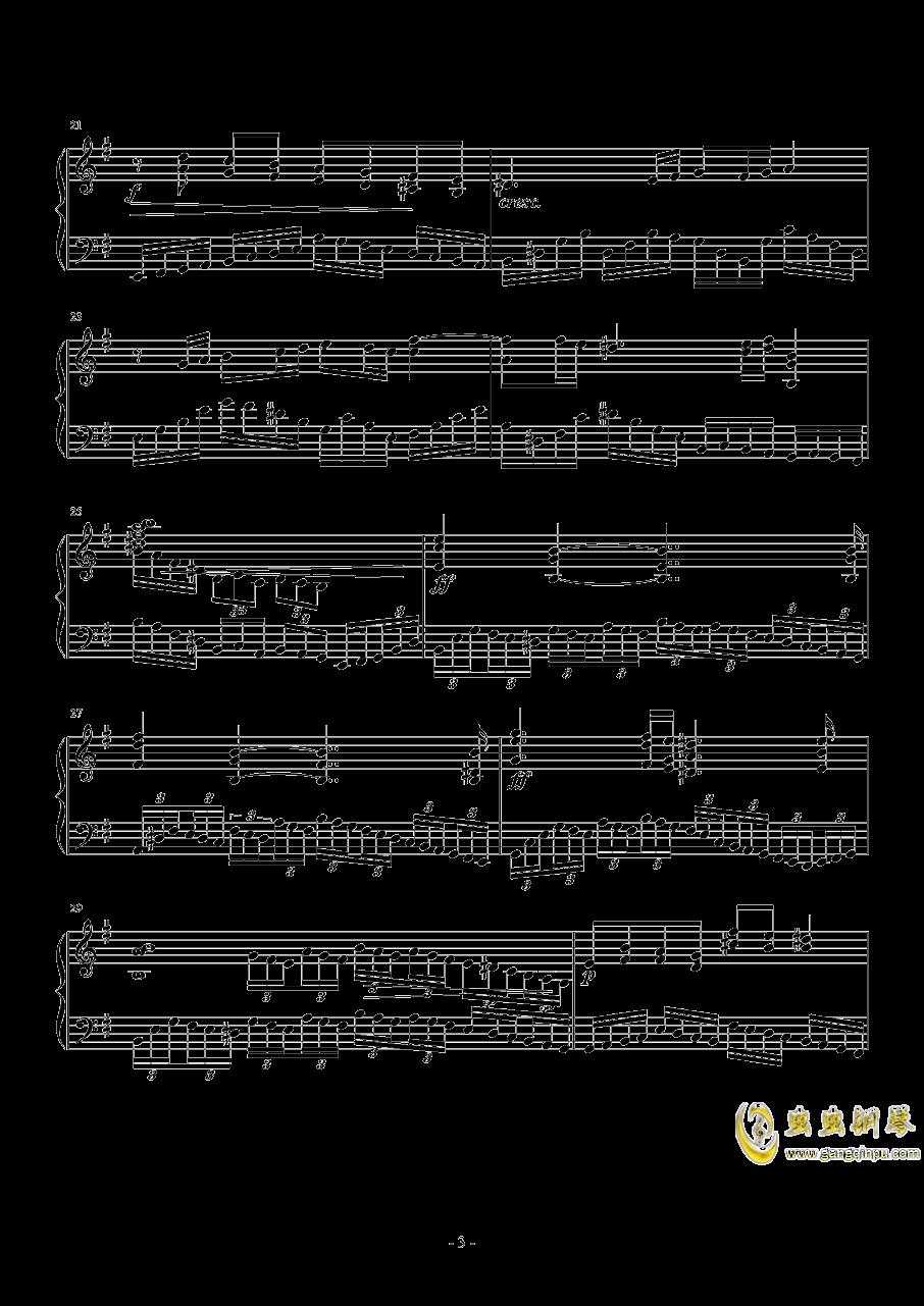 e小调音乐会练习曲钢琴谱 第3页