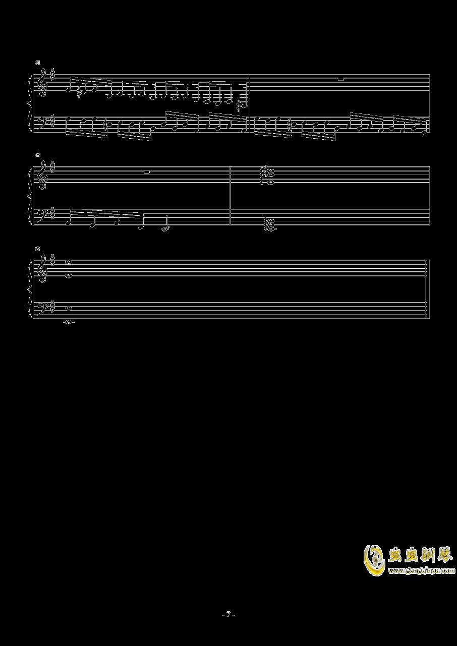 e小调音乐会练习曲钢琴谱 第7页