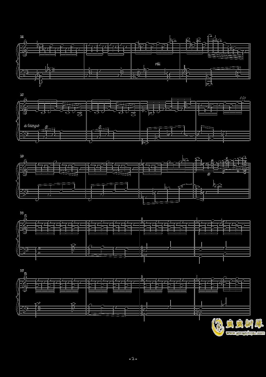 �缫�-新生钢琴谱 第2页
